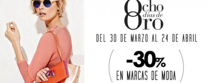 promociones-moda-marketiniana-01